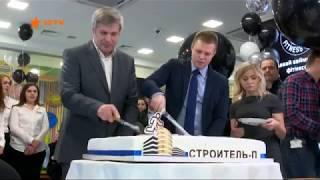 Sport Life і «Строїтель-П» побудують ще 3 фітнес-клуби в Дніпрі! ICTV