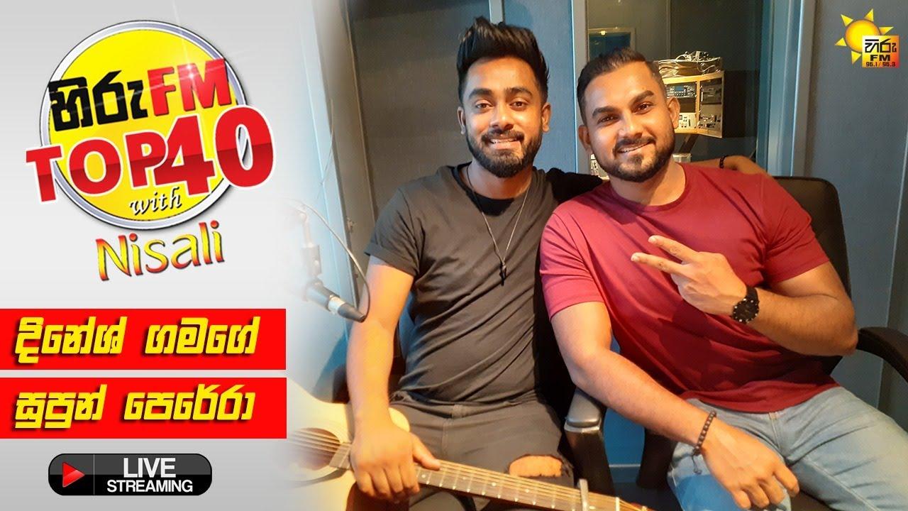 Download Hiru Top 40 with Nisali | Dinesh Gamage | Supun Perera 2020.07.18