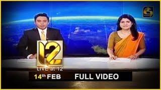 Live at 12 News – 2021.02.14 Thumbnail