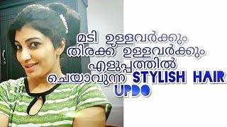 EASY LAZY HAIR UPDO :malayalam lifestyle vlogger