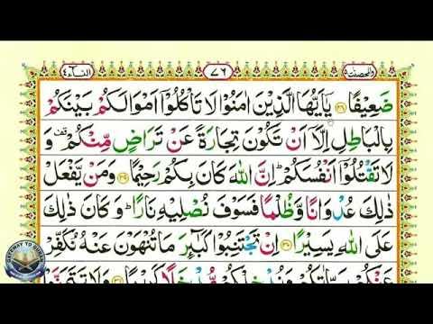 Learn Quran with Tajweed Juz 05 Surah 04 An Nisaa 029-034