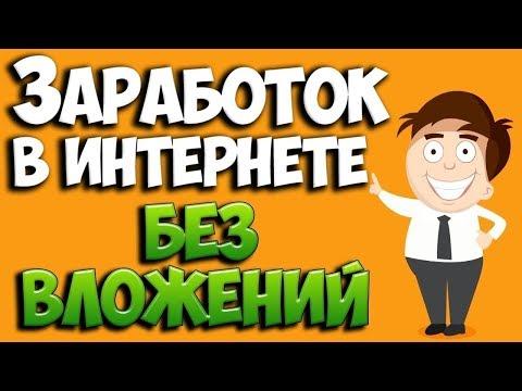 Вариант заработка на IT Телефониииз YouTube · Длительность: 4 мин54 с