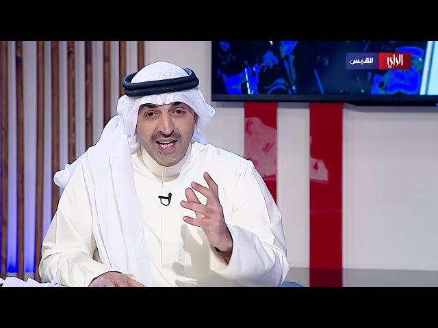 برنامج امة 2020 | 2020-12-01