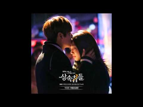 繼承者們 상속자들 The Heirs OST part 8 성장통2 Growing Pain 2 Cold Cherry-中韓字幕