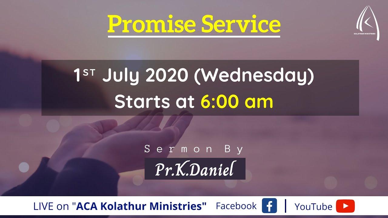 Morning Devotion (01.07.2020)   Pr.K.Daniel