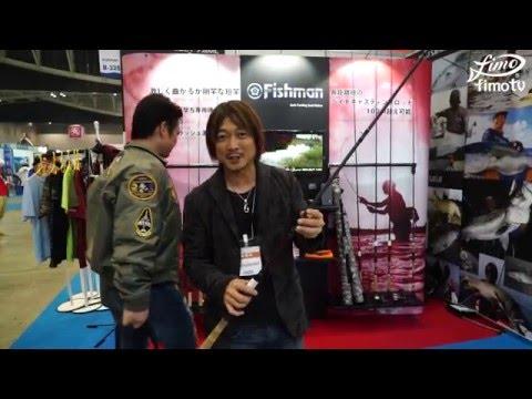 [JFS2016]Fishman/BRIST marino80M