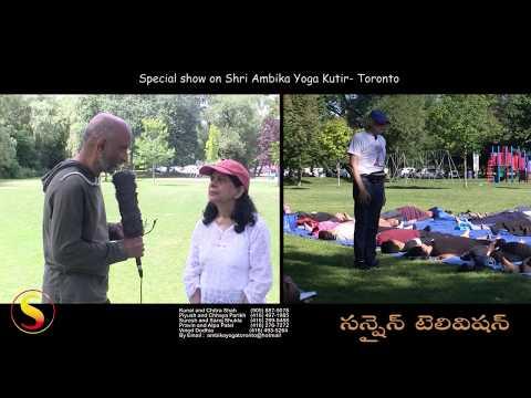 Ambika Yoga Kutir - Toronto