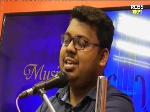 RCBS BANGLA MUSIC CAFE | Abhishek Mishra