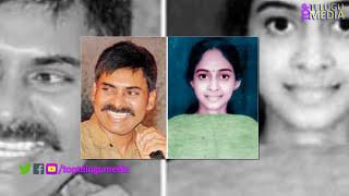 Pawan Kalyan first wife nandhini married A Doctor ||Top Telugu Media