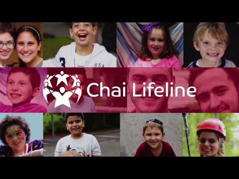 Chai Lifeline 2017 Dinner Highlights