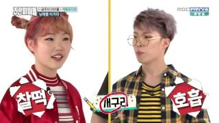 HD E253 Weekly Idol 160601 A Battle Between AKMU and HaniXHeechul