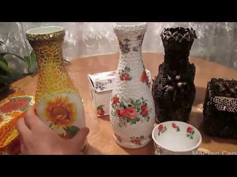 Видео Декупаж бутылок подарок мужчине