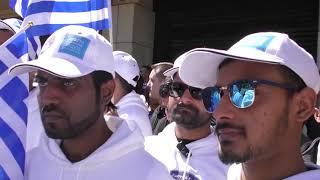 Ahmadi Muslims mark Greece Indpendence Day