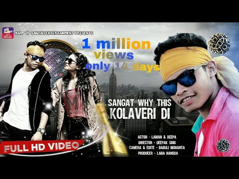 New Santali Video Song 2019 Kolaberi Di || Latest Santali Video Liman & Deepa