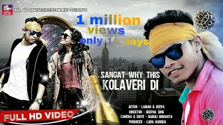 Download Video New Santali video song 2019 Kolaberi di || latest Santali video liman & deepa MP3 3GP MP4