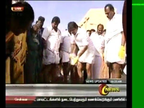 online tamil news | today tamil news | 14.12.15 - 6 am news on captain news