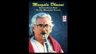 Kannada Karaoke Songs | Mangala Dhwani Instrumental Music | Meera Bhajan