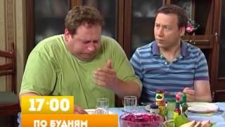 Сериал «Воронины» по будням в 17.00