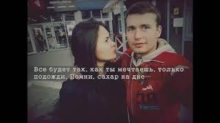 Tы моя Первая и Последняя