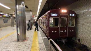 大阪メトロ堺筋線内の阪急電車‼️