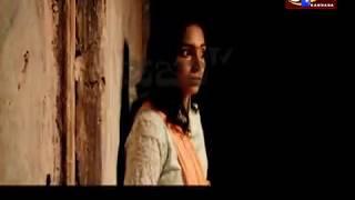 Kannada new movie -2