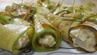 ✅Очень вкусная закуска/кабачковые рулетики с мясной начинкой/squash rolls with meat stuffing