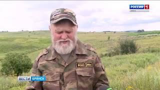 в Брянской области работают поисковики из Алтайского края 2018 г