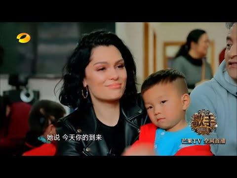 《歌手2018》:Jessie J看望听障儿童哭了,孩子看着她却笑了 Singer 2018【歌手官方频道】