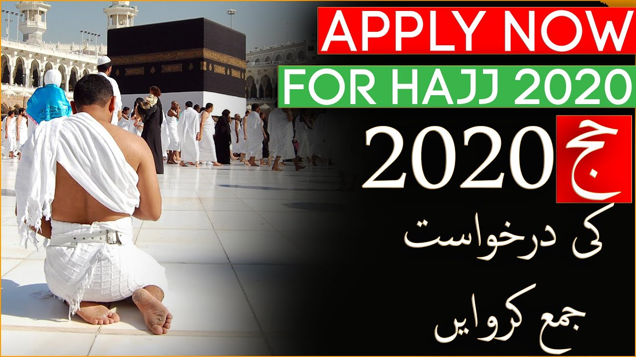 How to apply for Hajj 2020 Online from Saudi Arabia for non-Saudi nationals