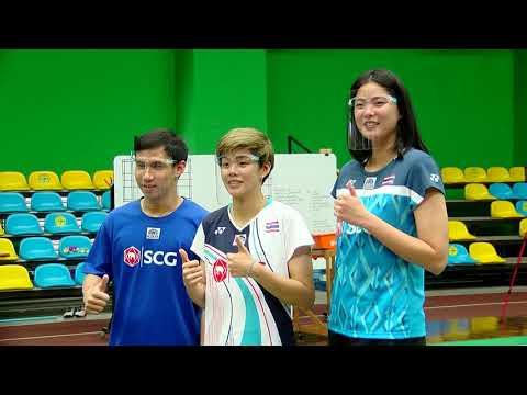 เอสซีจี แบดมินตัน เปิดให้สื่อมวลชนเก็บภาพการฝึกซ้อม 3 นักแบดมินตันทีมชาติไทย  (23 ธันวาคม 2563)
