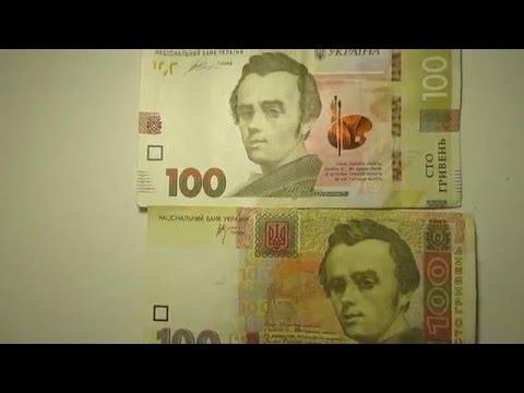 украинские банкноты