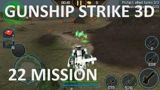Gunship Strike 3D Hunt Helicopter 22 mission