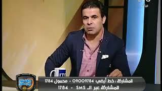 خالد الغندور وفقرة الصور مع حازم امام وتعليقاته الساخرة