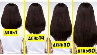 12 советов чтобы Быстро Отрастить ваши Волосы