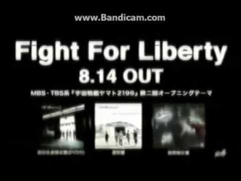 UVERworld New Single CM 「Fight For Liberty」