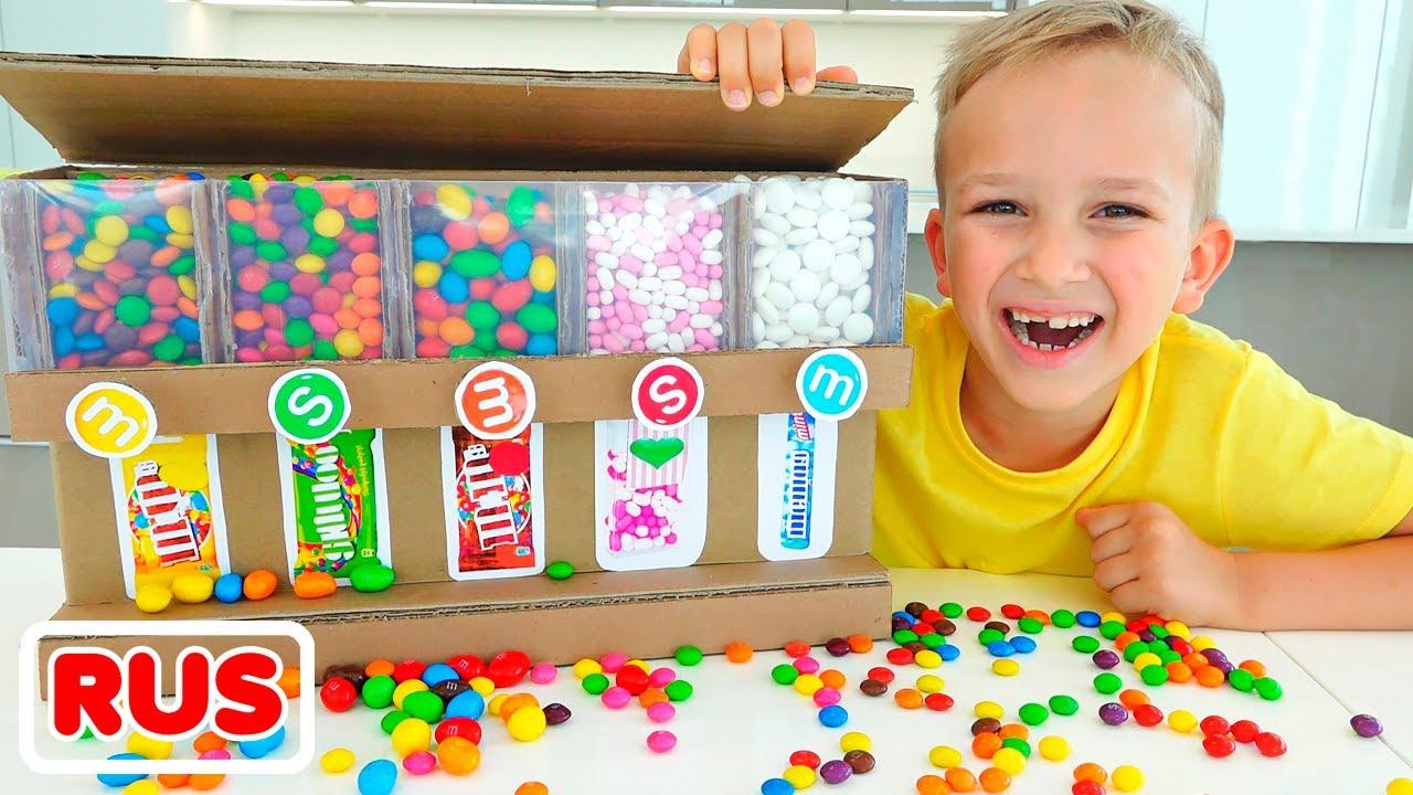 Влад и Никита  Веселые истории с игрушками для детей