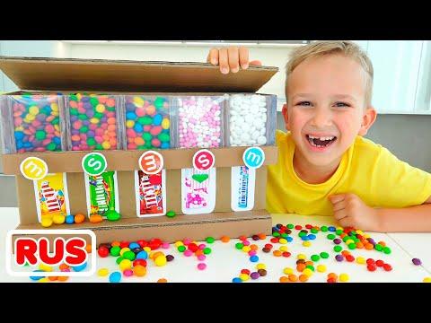 Влад и Никита - Веселые истории с игрушками для детей