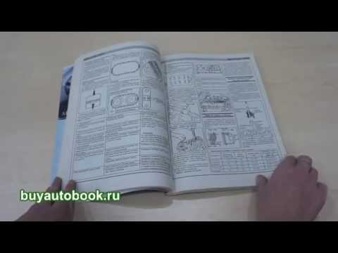 Руководство по ремонту Hyundai Accent