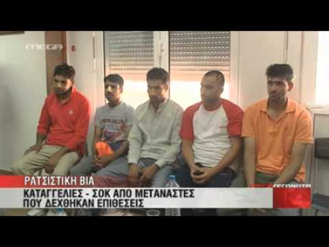 RACISTIC ATTACKS ON PAKISTAN COMMUNITY IN GREECE(NEWS REPORT BY MEGA TV GREECE)