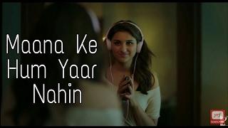 Maana ke hum yaar nahin | meri pyaari bindu | unplugged cover song