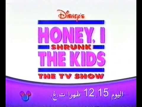 honey i shrunk the kids the tv show promo 90 39 s disney channel middle east youtube. Black Bedroom Furniture Sets. Home Design Ideas
