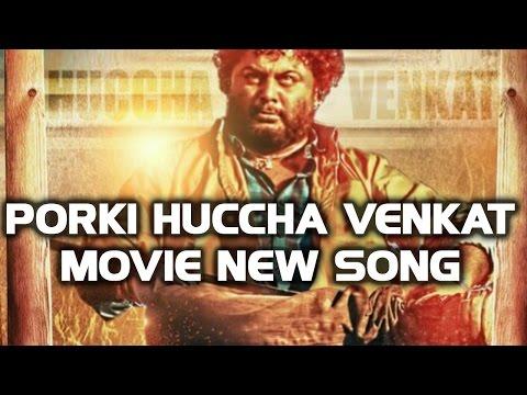 Porki Huccha Venkat Movie New Song