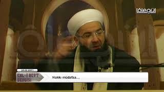 Ehl-i Beyt Sevgisi 4.Bölüm - Cübbeli Ahmet Hocaefendi Lâlegül TV