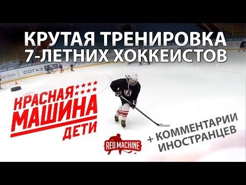 КРУТАЯ ТРЕНИРОВКА 7-ЛЕТНИХ