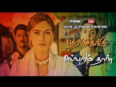 Tamil WhatsApp status lyrics 💟 Jodi Movie Love dialogue ❤️ GR creations