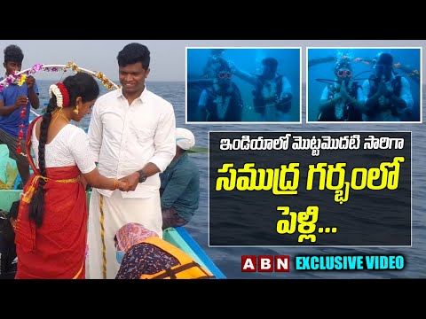 First Underwater Marriage in India | Wedding in SEA | Hindu Tradition | Wedding Videography | ABN