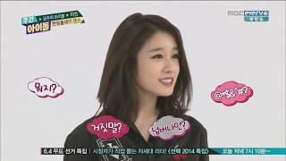 [Eng Sub] 140604 T ara's Jiyeon Weekly Idol