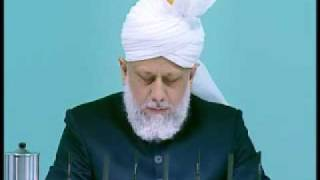 Friday Sermon: 5th June 2009 - Part 1 (Urdu)