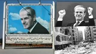 Syrien im Fadenkreuz imperialistischer Mächte - Herrschaftsstrukturen im historischen Rückblick