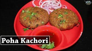 Poha Kachori II पोहा कचोरी II By Chef Harneet Kaur Bhusari II